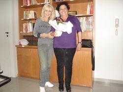 Amiga e parceira Profa. Ms. Heloísa Helena de Araújo Campos - Set/08